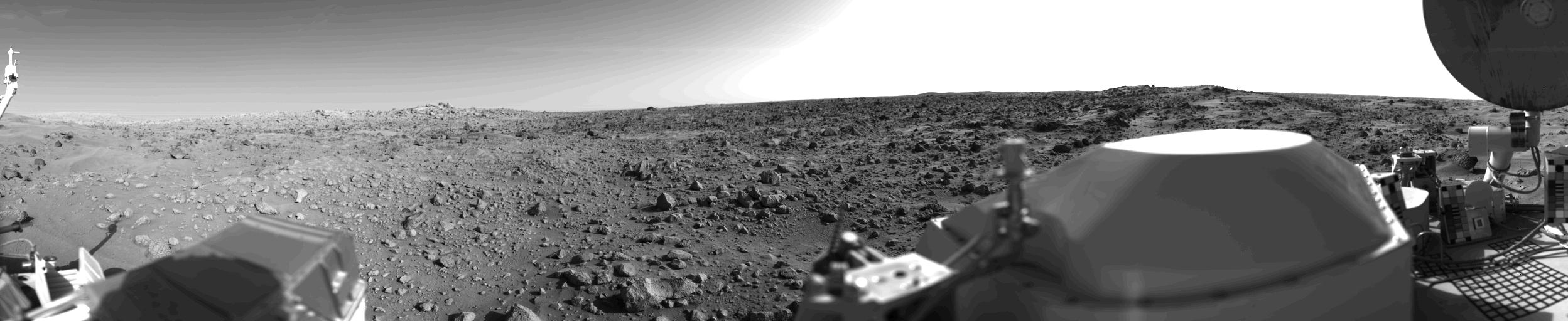 Image of the first panoramic view of the Martian surface